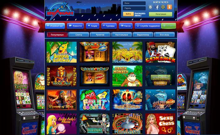 Play Fortuna Casino - интернет казино Плей